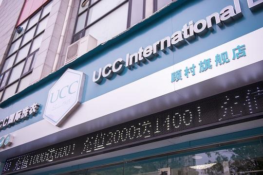 加盟UCC洗衣赚钱吗?利润更高
