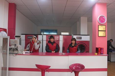 UCC合肥干洗店加盟商