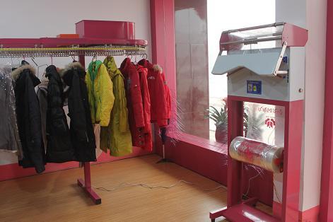 UCC洗衣杭州加盟商的干洗店