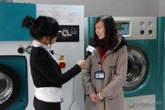 开干洗店技术在哪里学?UCC洗衣