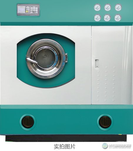 全封闭四氯乙烯干洗机价格