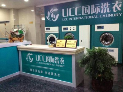 干洗店加盟店面展示