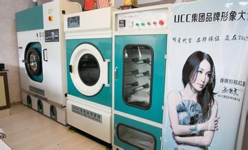 一台干洗机大约多少钱